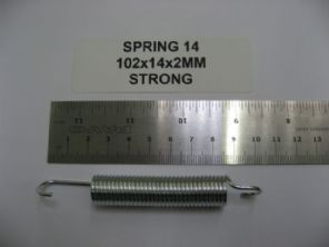 "REPLACEMENT SPRING No.14. (4"")"